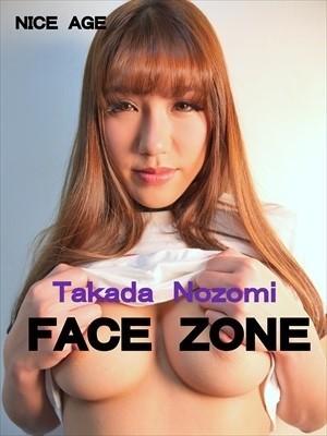 [NMNS-016-B] Face Zone 高田のぞみ BD